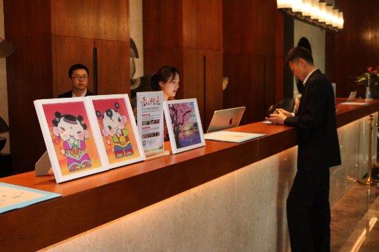 Chuzhou, China: 酒店好有爱心,还弄了义卖,果断买了一个