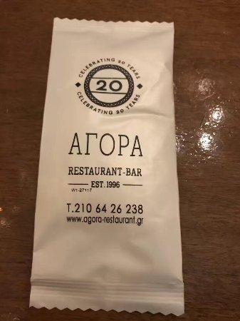 Agora Restaurant-Bar: photo3.jpg