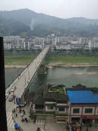 Congjiang County, Çin: 从江开泰假日大酒店
