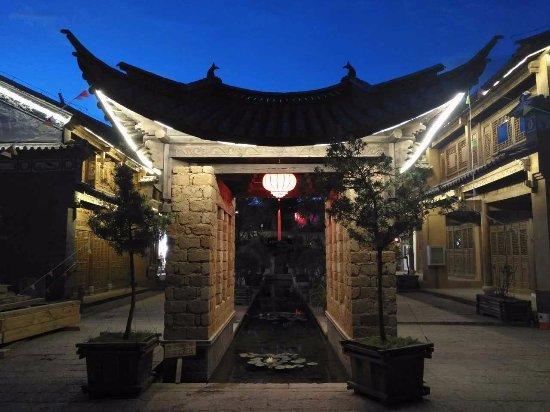 Landscape Hotel Shaxi