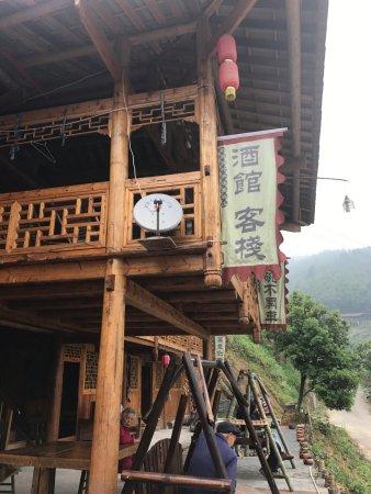 Hongjiang, Kina: 玉龙湖生态农庄