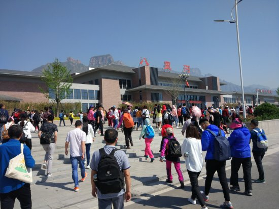 Huixian, Kina: 八里沟景区
