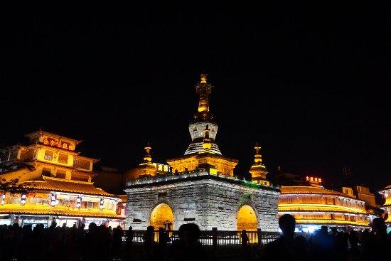 Guandu Ancient Town : photo1.jpg