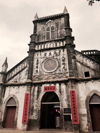 270°Xiyang Haijing Castle Hotel Beihai Weizhoudao Dishui Danping 2nd Shop