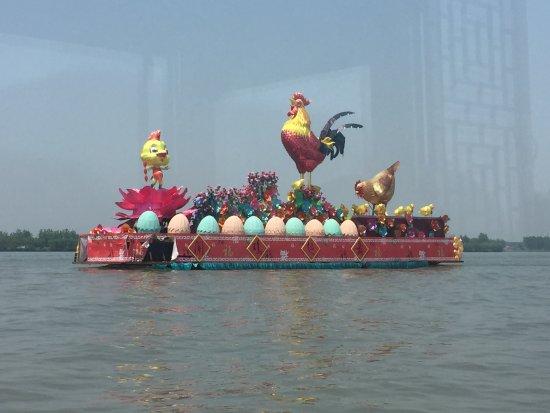 Qin Lake: 溱湖风景区