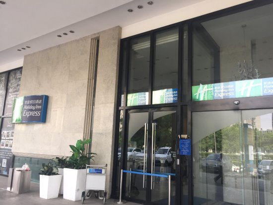 Holiday Inn Express Beijing Wangjing: 酒店外观