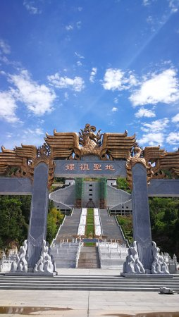 Yanting County, Kina: 嫘祖陵景区