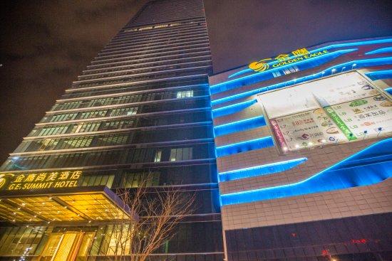 Jinying Shangmei Hotel