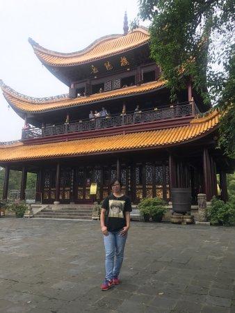 Yueyang, الصين: 岳阳楼