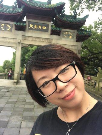 웨양 사진