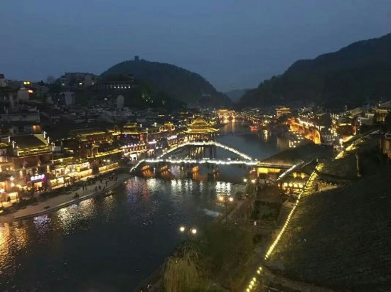 Fenghuang County, Chine : 凤凰夜景