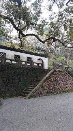 Gu Shan (Solitary Hill) : IMG_20170329_081234_large.jpg