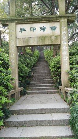 Gu Shan (Solitary Hill) : IMG_20170329_082947_large.jpg