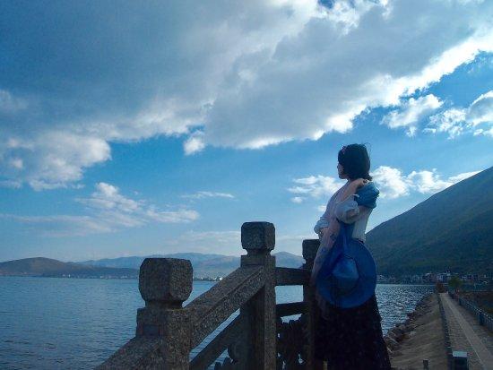 Dali, China: 小普陀岛