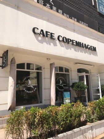 Cafe Copenhagen: photo0.jpg