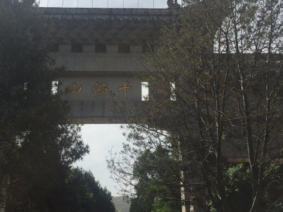 Jinan, China: 千佛山山门