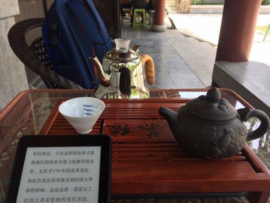Jinan, China: 下山喝茶