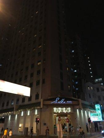 Silka Seaview Hotel: 海景丝丽酒店外观