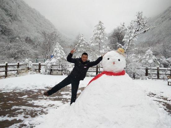 Pingwu County, China: 雪宝顶自然保护区