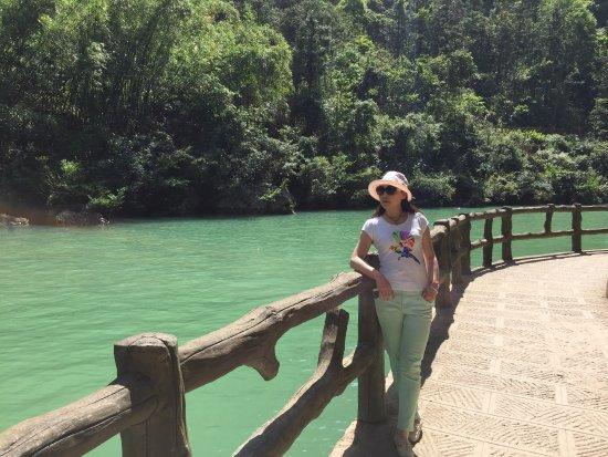 Libo County, China: 小七孔
