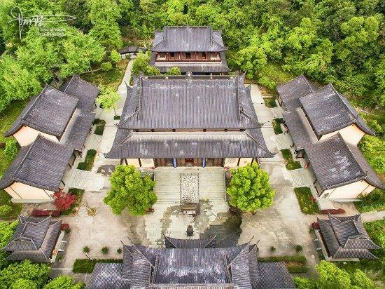 Zhuji, China: 绍兴五泄