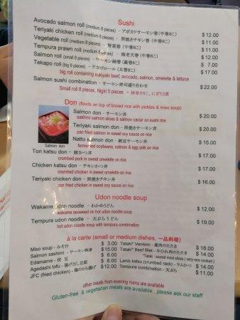 Kohan Restaurant: 点菜菜单