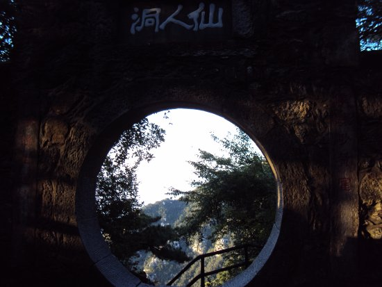 Jiujiang, China: 庐山剪影