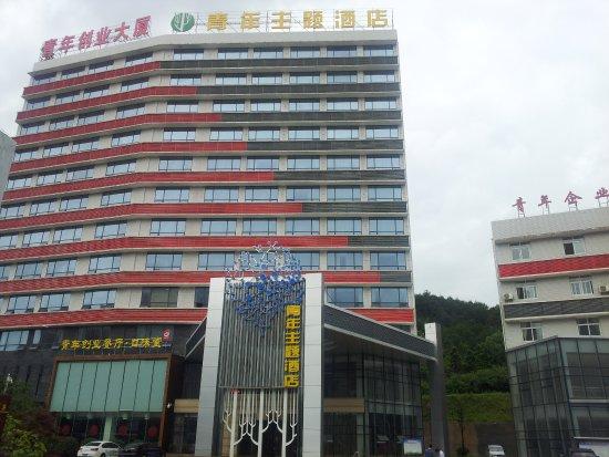 Qingnian Theme Hotel