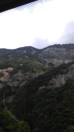 Jinzhai County, China: 2017年5月19日大别山之旅