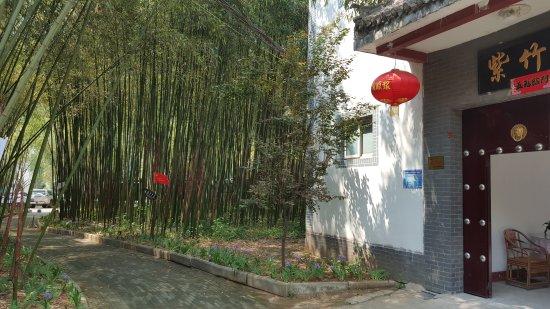 Luanchuan County, China: 重渡沟中心区77号农家宾馆