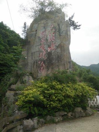 Zunyi, China: 大板水虽然现在还没完全打造好,但正是这种原汁原味的东西最好。ps:现在不要门票