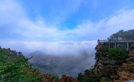 Fei County, China: 天蒙山云海