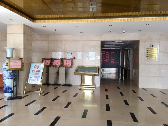 Yan Ling Hotel