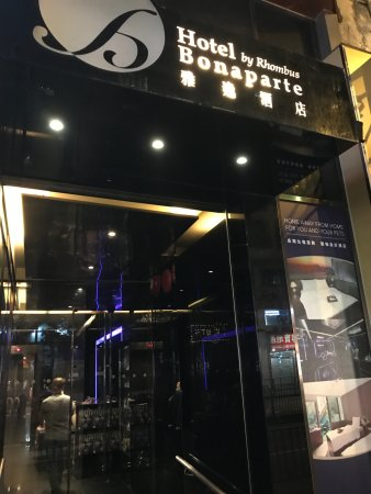Minimal Hotel Urban: 隆堡雅逸酒店门面