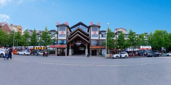 Wulong County, China: 酒店外景