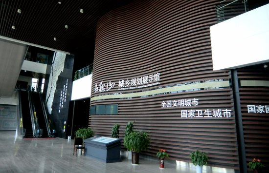 Ma'anshan, China: 规划馆序厅