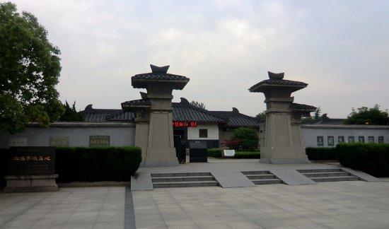Ma'anshan, China: 朱然墓地博物馆