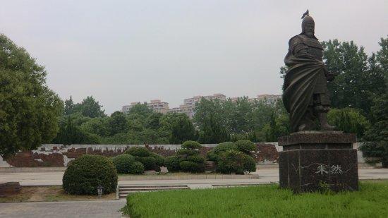 Ma'anshan, China: 名将朱然塑像