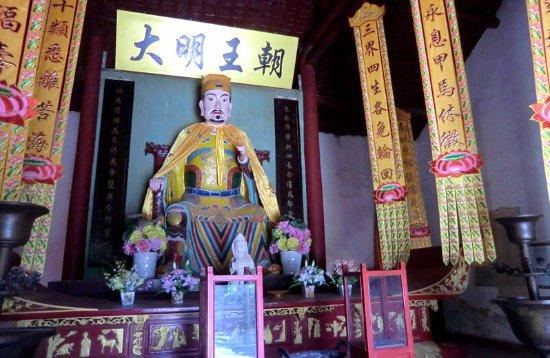 Fengyang County, China: 朱元璋位于最重要的位置
