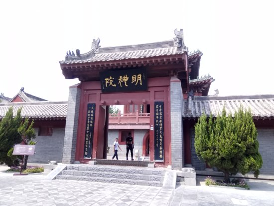Kaifeng House Scenic Resort