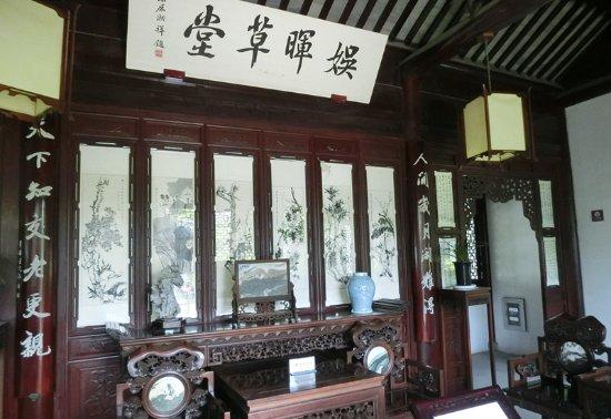 Zhaoyuan Garden of Changshou: 有的房间恢复旧貌