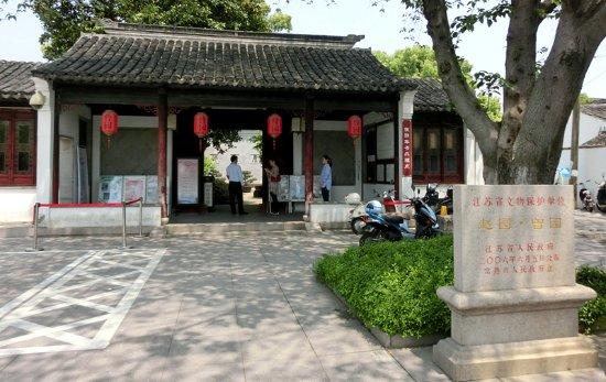 Zhaoyuan Garden of Changshou: 赵曾园大门