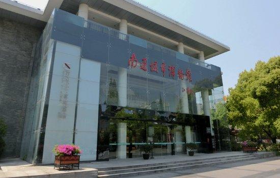 Nantong, Chiny: 第一城博物馆其实位于规划馆的地下部分