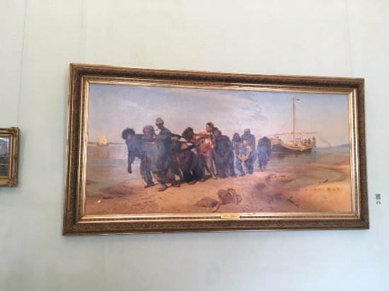 Musée Russe : 伏尔加河上的纤夫