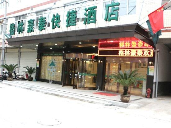 Susong County, China: getlstd_property_photo