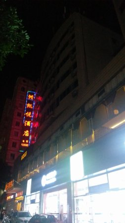 Yunyang County, China: IMG_20170608_204542_large.jpg