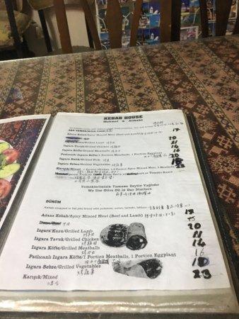 Mehmet and Ali Baba Kebab House: photo1.jpg