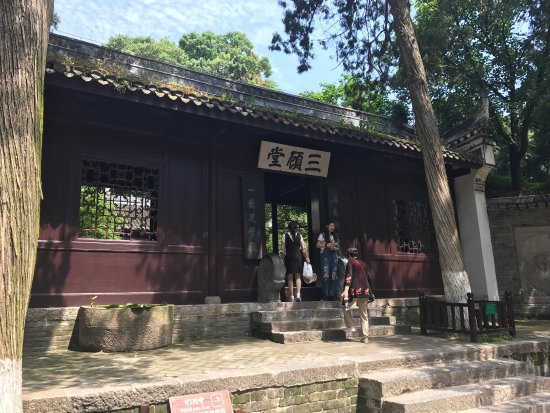 Gulongzhong Scenic Resort: 古隆中