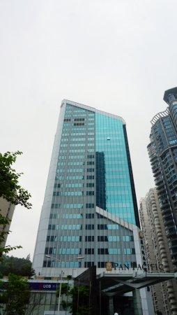 Imagen de Pan Pacific Xiamen