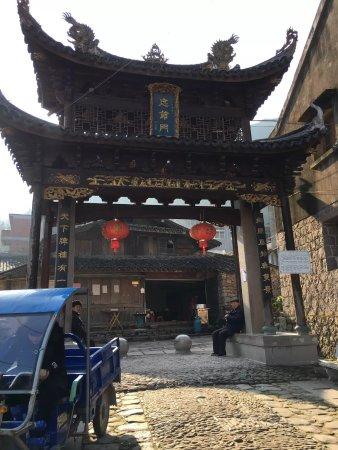 Yueqing, China: 南阁古村